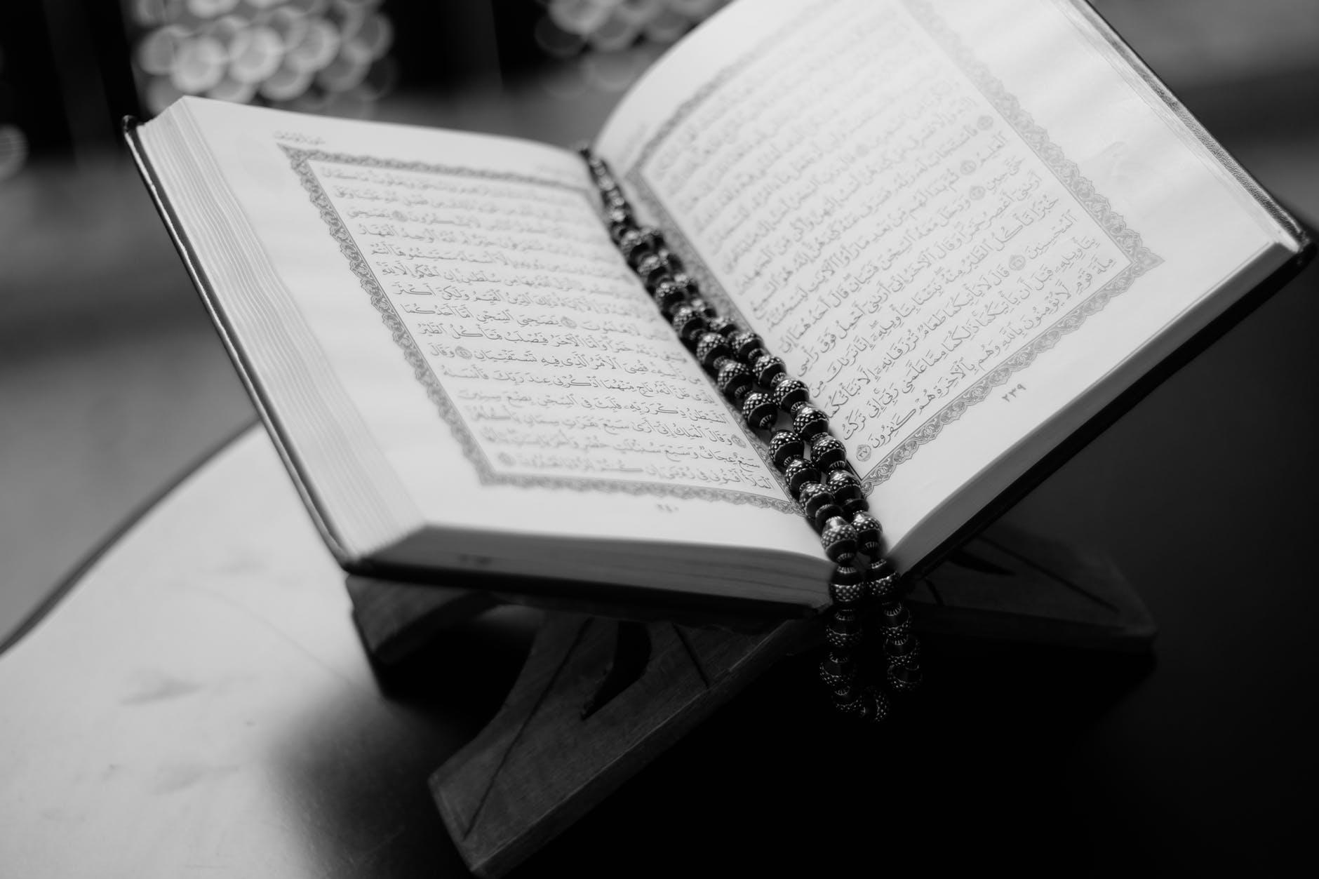 Keutamaan membaca Al Quran